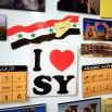 I jak tu nie kochać tego kraju? Tak przy okazji proszę pamiętąć - to w Syrii narodził się nasz alfabet.